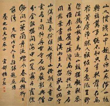 YANG SHOUJING 1839-1915
