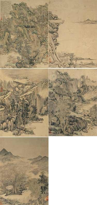 ZHENG YUE ACTIVE EARLY 17TH CENTURY