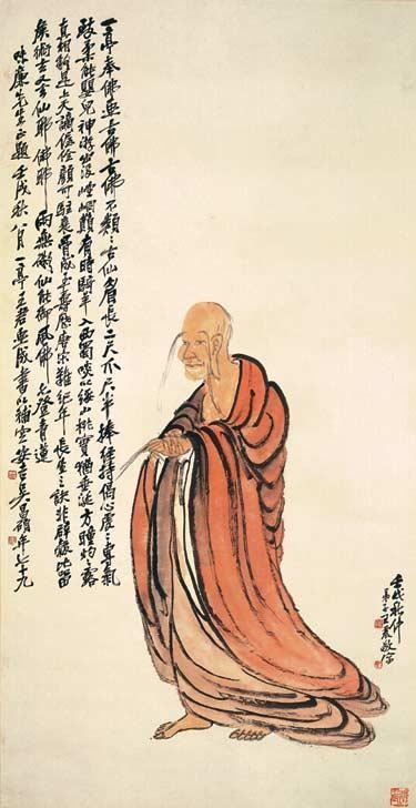 WANG ZHEN 1867-1938