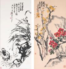 WANG GE YI (1897-1988) TWO PAINTINGS, 'IRIS' AND 'PRUNUS AND MAGNOLIA'  