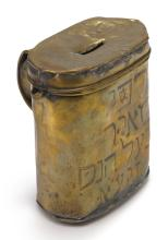 BRASS CHARITY BOX, EARLY 20TH CENTURY |