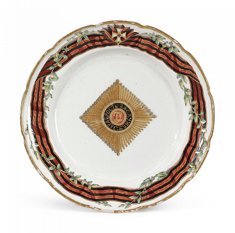 A RUSSIAN PORCELAIN DINNER PLATE FROM THE ORDER OF ST. GEORGE SERVICE<BR>GARDNER MANUFACTORY, VERBILKI, CIRCA 1777-1778 |