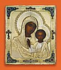 A RUSSIAN ICON OF THE MOTHER OF GOD OF KAZAN, MOSCOW, 1892 |