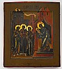 A RUSSIAN ICON OF THE PRESENTATION OF CHRIST IN THE TEMPLE WITH SILVER AND ENAMEL OKLAD, 1895 |