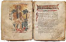 GOSPEL OF LUKE AND JOHN, IN GREEK. [CONSTANTINOPLE, PROBABLY 2ND HALF OF 13TH CENTURY]