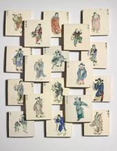 A SET OF EIGHTEEN SQUARE TILES<BR> 20TH CENTURY |