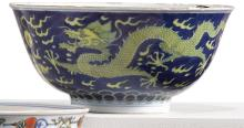 A BLUE AND YELLOW 'DRAGON' BOWL<BR> QIANLONG SEAL MARK AND PERIOD |
