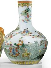 A LARGE FAMILLE-ROSE 'BIRTHDAY' TIANQIUPING VASE<BR> 20TH CENTURY |