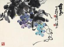 WANG GEYI 1897-1988   GRAPES IN MISTY MORNING DEW