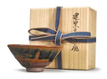 A 'JIAN' HARE'S FUR TEABOWL<BR> SOUTHERN SONGDYNASTY |