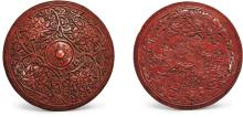 A CARVED CINNABAR LACQUER SEAL PASTE BOX AND A COVER<BR> JIAJING PERIOD, DATED DING WEI YEAR, CORRESPONDING TO 1547  