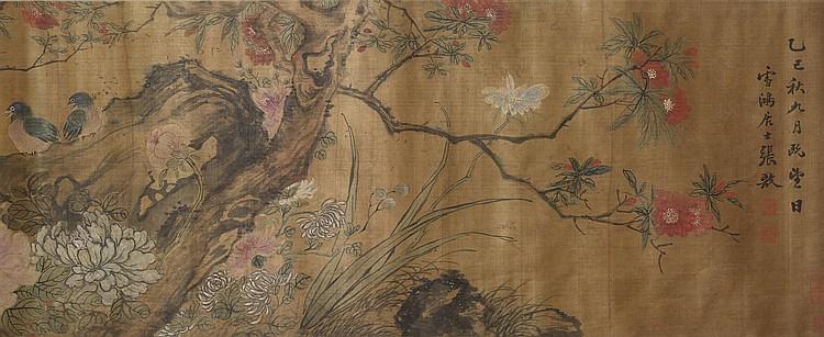 ZHANG YU 1734-1803