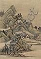 YUNXI 1711-1758 ; DONG GAO 1740-1818, Gao Dong, Click for value