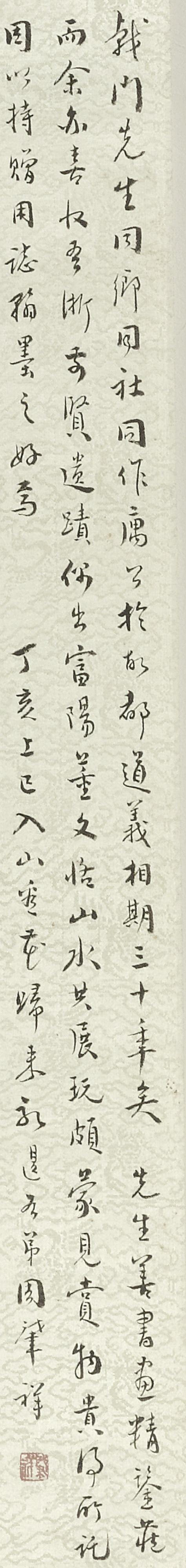 DONG BANGDA 1699-1769