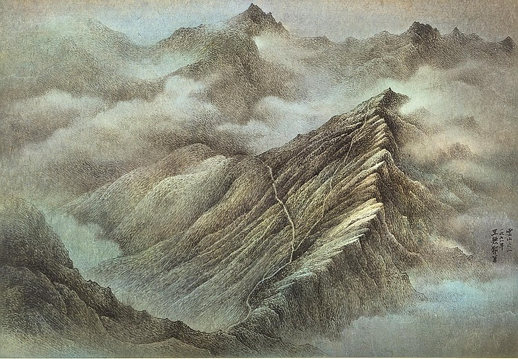 WUCIUS WONG | Mountains and Clouds No.1
