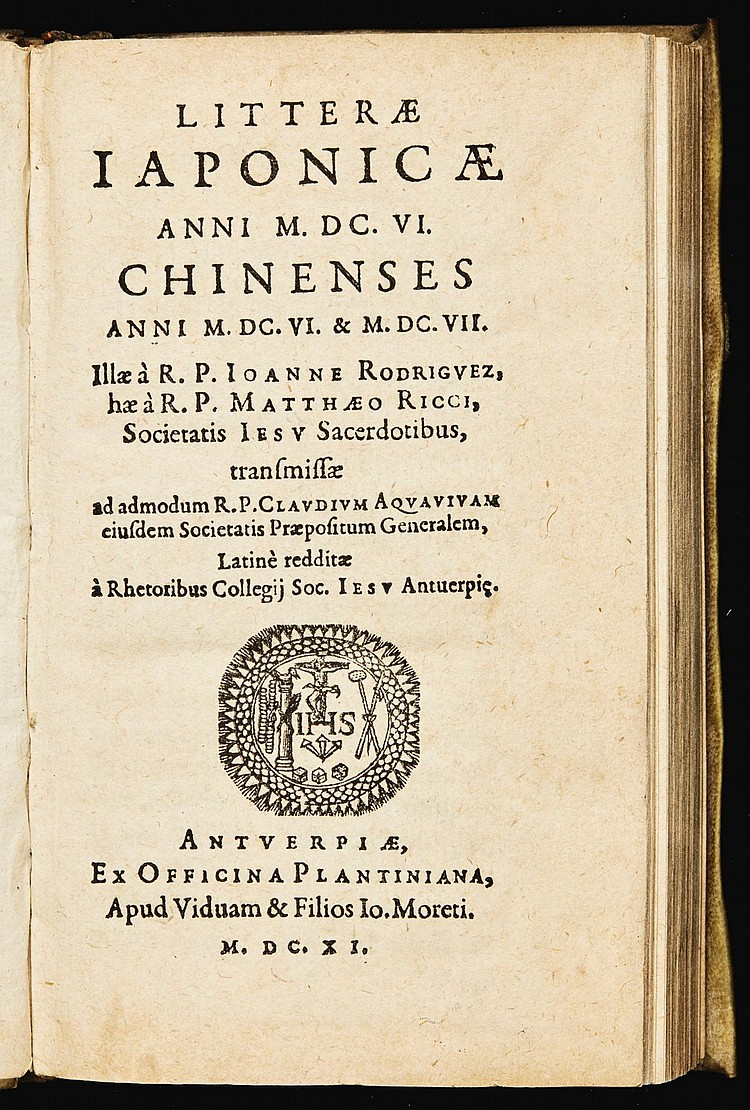 RODRIGUES, JOAO AND MATTEO RICCI. LITTERAE JAPONICAE... CHINENSES. 1611