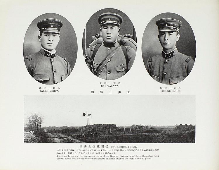 PHOTOBOOK--SHANGHAI. SINO-JAPANESE DISTURBANCES. 1932