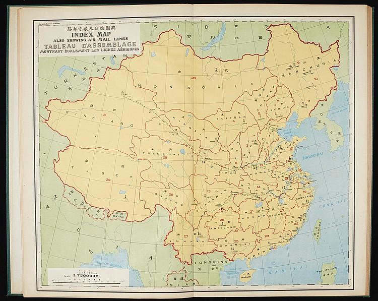 CHINA. POSTAL ATLAS. 1933