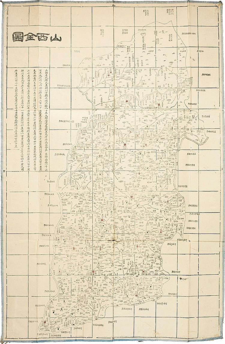 CHINA. A COLLECTION OF TWENTY-TWO CHINESE PROVINCIAL MAPS.