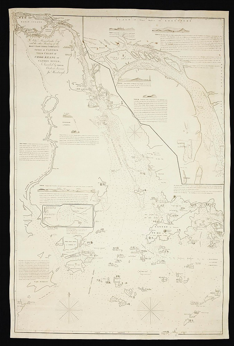 MAPS--HORSBURGH. CHART OF CANTON RIVER, 1847