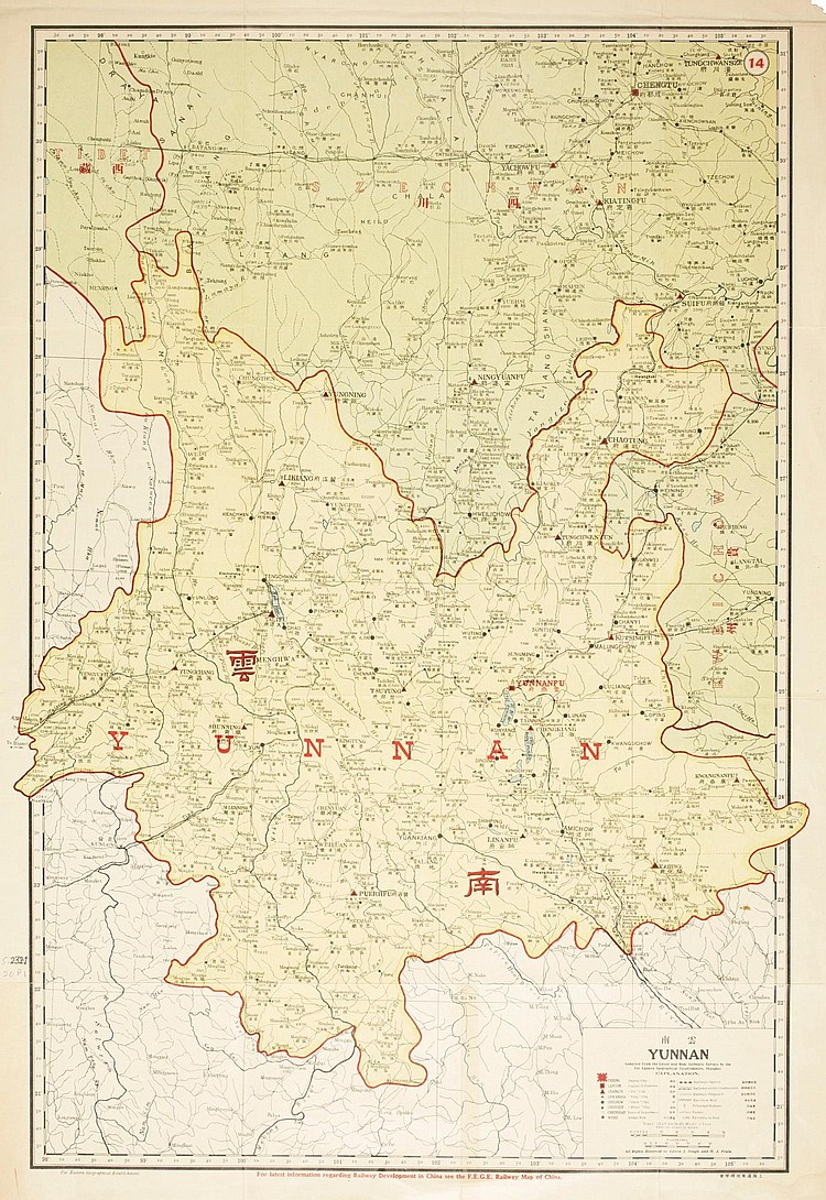 MAPS--CHINA- A COLLECTION OF 10 RAILWAY AND COMMUNICATION MAPS