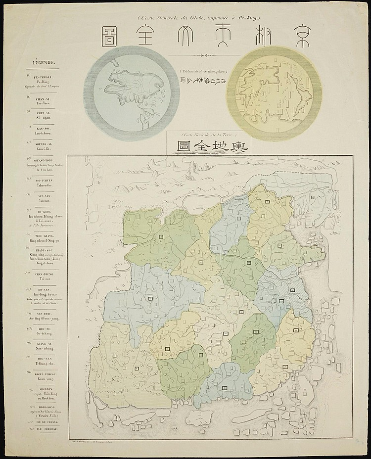 CHINESE WORLD MAP. 京板天文全圖. CARTE GÉNÉRALE DU GLOBE, IMPRIMÉ À PÉ-KING. PARIS: DE CARLES, [C19TH]
