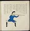 DRAWINGS--NAERJINGE AND ANONYMOUS ARTISTS. ILLUSTRATED EXPLANATIONS OF MILITARY SKILLS. [BEIJING AREA, 1843]