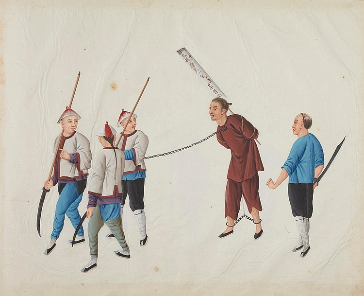 ALBUM OF WATERCOLOURS OF CHINESE PUNISHMENTS