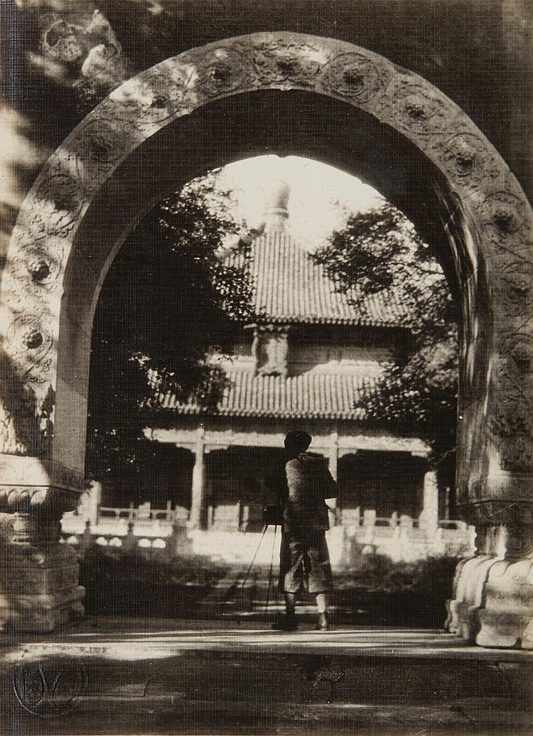 PHOTOGRAPHS. CHINA IN PICTURES, [1930'S]