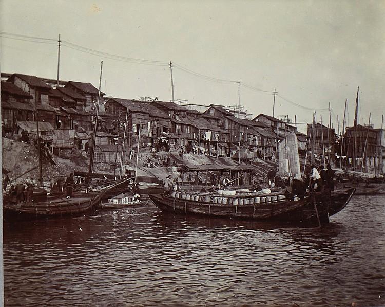 PHOTOGRAPH ALBUM. CHINA, 1907-1911