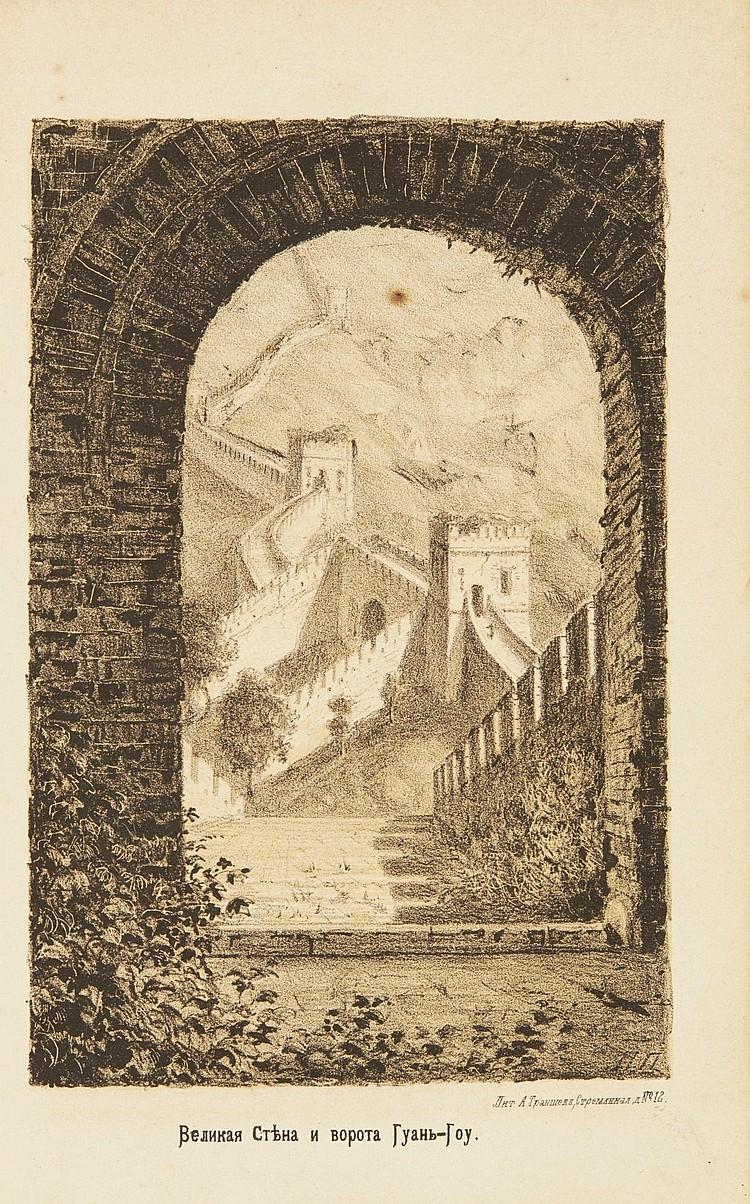 PYASETSKY, PUTESHESTVIE PO KITAYU V 1874-1875 GG., ST PETERSBURG, 1880, 2 VOLUMES, CONTEMPORARY HALF MOROCCO