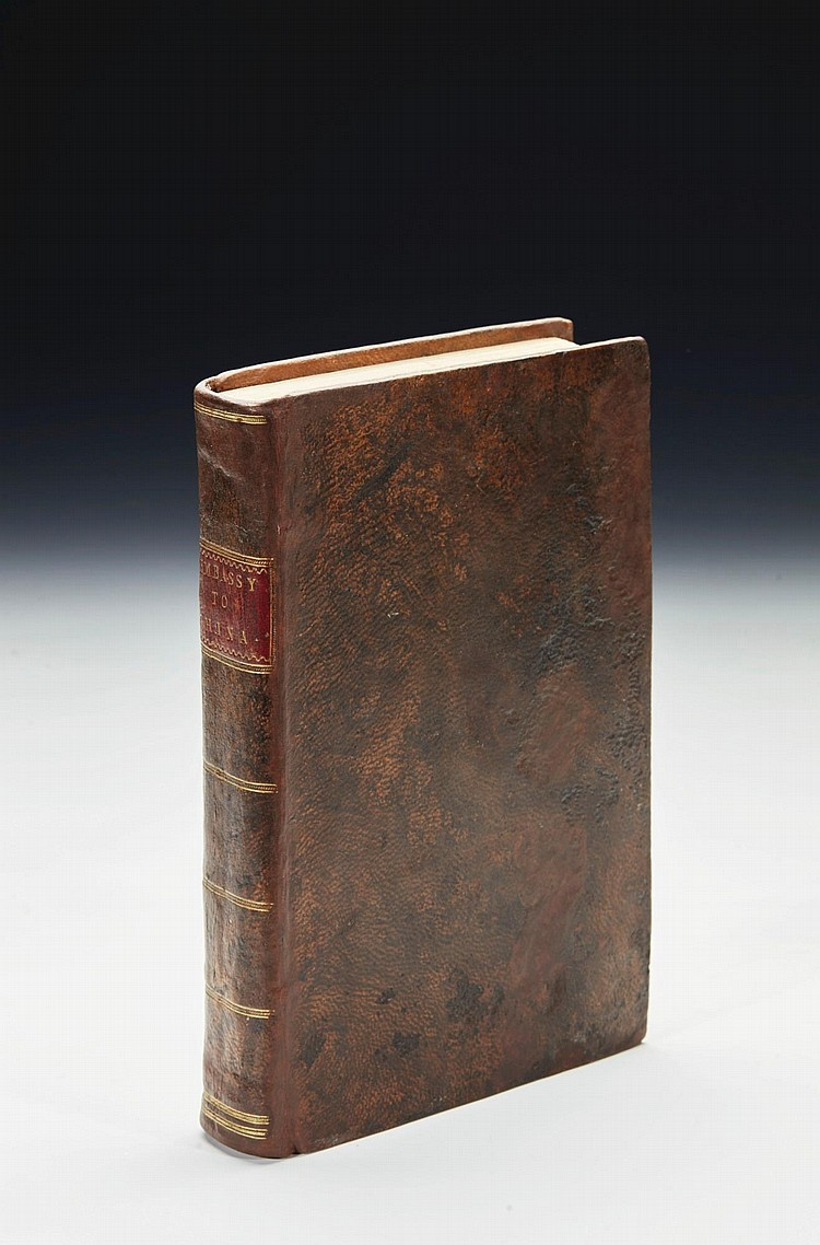 MACARTNEY, EARL--[ANON.] A COMPLETE VIEW OF THE CHINESE EMPIRE, 1798