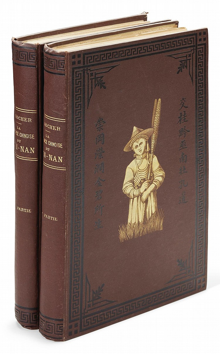 ROCHER, EMILE. LA PROVINCE CHINOISE DU YÜN-NAN. 1879