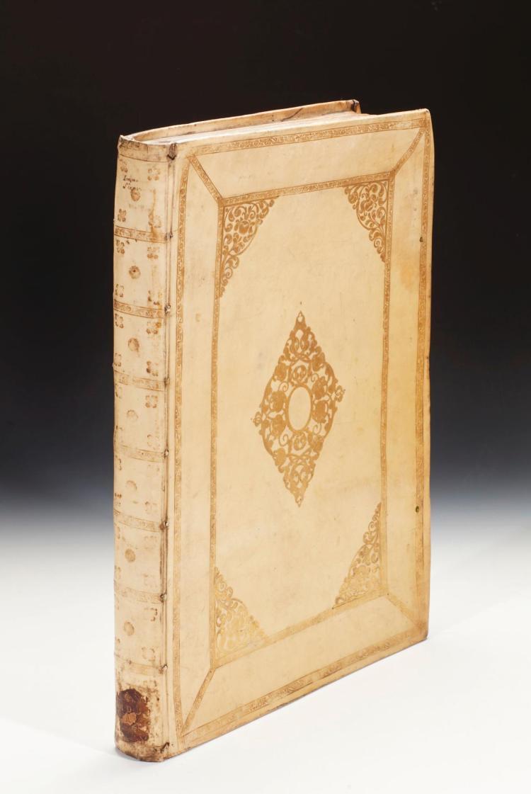 BLAEU, JOHANNES, AND MARTINO MARTINI. NOVUS ATLAS SINENSIS. 1655