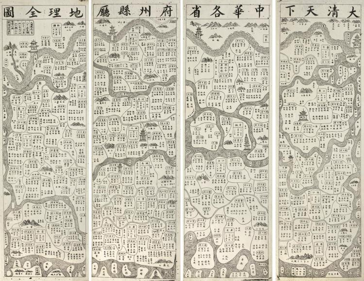 MAP OF THE CHINESE EMPIRE, OTHER ASIAN STATES AND PARTS OF EUROPE. [LATE TWENTIETH CENTURY?]