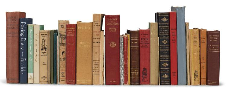 PEKING (BEIJING). A COLLECTION OF 31 VOLUMES.