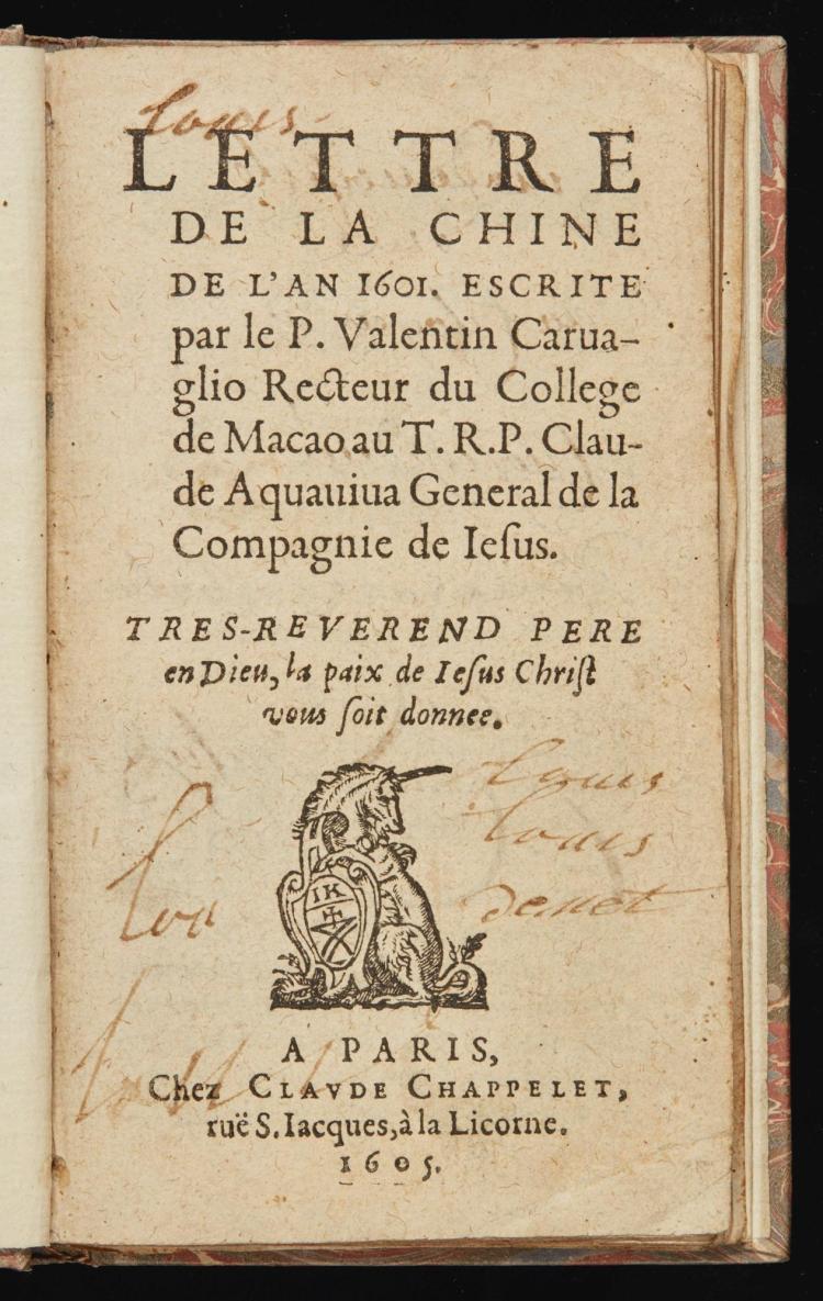 CARVALHO, VALENTINO. LETTRE DE LA CHINE DE L'AN 1601. 1605