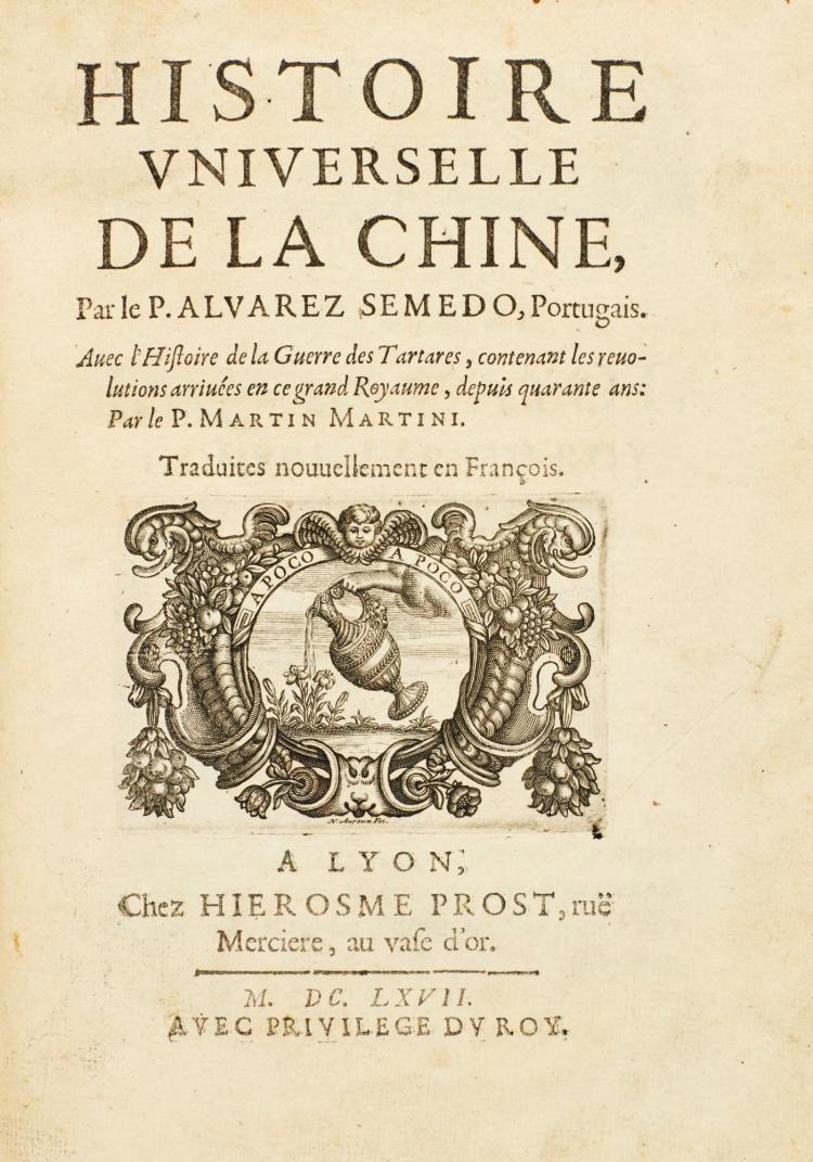 SEMEDO, ALVAREZ. HISTOIRE UNIVERSELLE DE LA CHINE, 1667