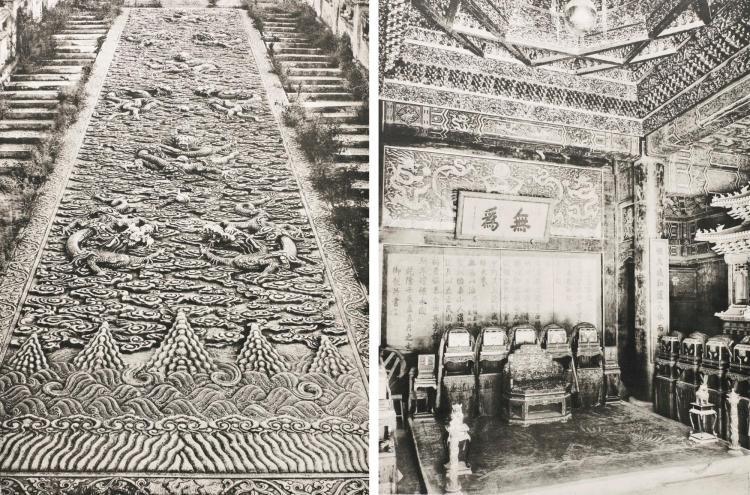 OGAWA, KAZUMASA. PHOTOGRAPHS [ AND DECORATION] OF PALACE BUILDINGS OF PEKING, 1906 (3 PORTFOLIOS)