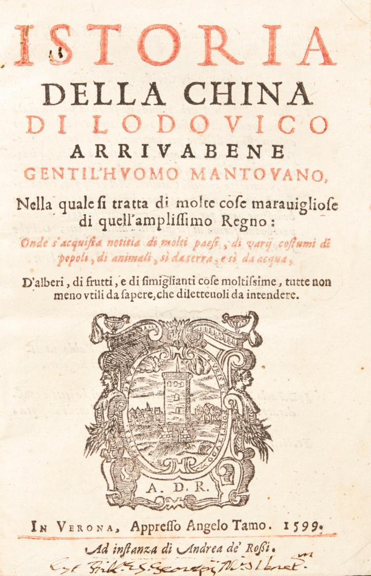 ARRIVABENE, LODOVICO. ISTORIA DELLA CHINA, 1599