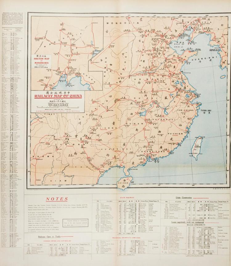 DINGLE, JOHN EDWIN. THE NEW ATLAS... OF CHINA. [?1917]