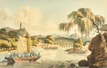 BARROW, JOHN. TRAVELS IN CHINA. 1804