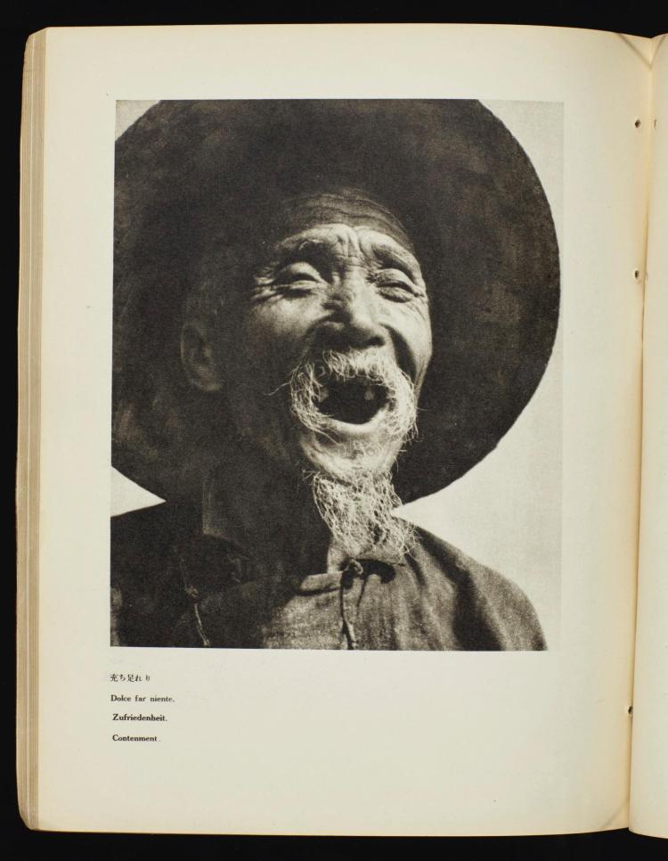 MANCHOUKUO (MANCHUKUO). MANCIU-CUO VIGOROSO NEI FOTOGRAFI. 1938