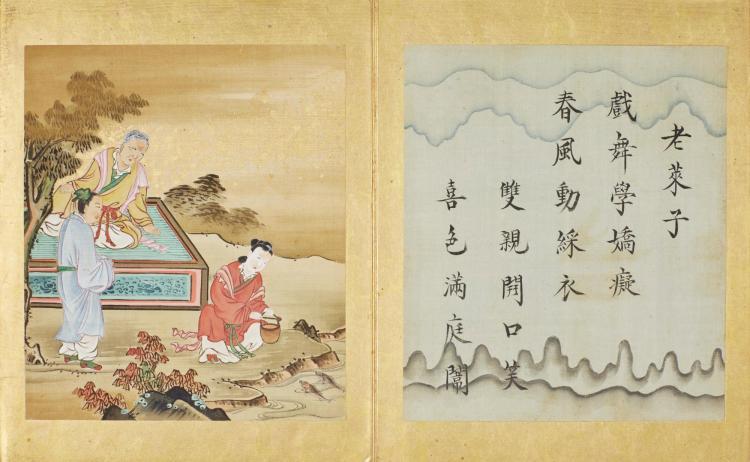 GENRYŌ. TWENTY-FOUR EXAMPLES OF FILIAL PIETY (NIJŪSHI KŌ). EDO PERIOD (1600–1867)