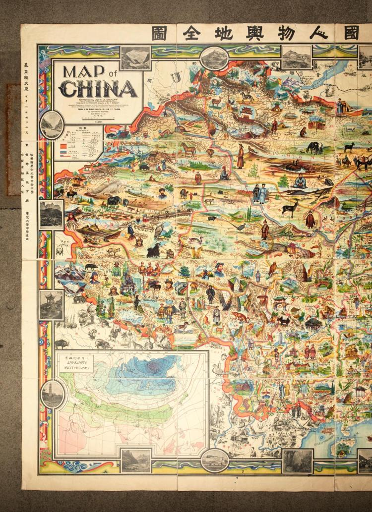 MAPS. A COLLECTION OF SIX LARGE CHINESE WALL MAPS
