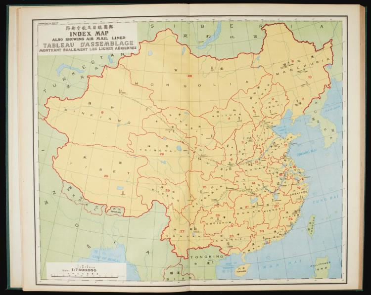 CHINA. POSTAL ATLAS. 1933