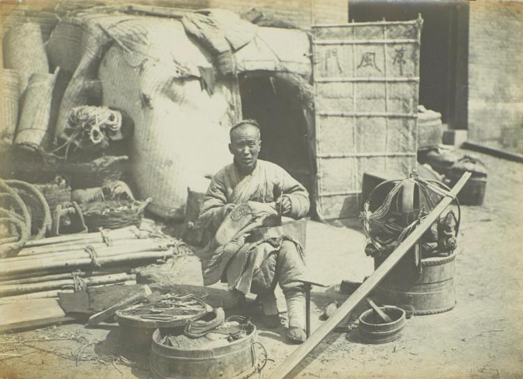PHOTOGRAPH ALBUM. CHINA, [C.1900-1905]