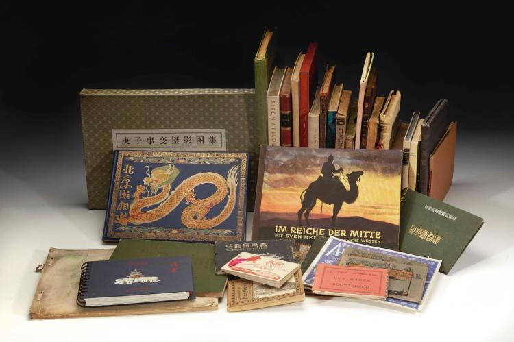 PHOTOBOOKS OF CHINA, A GROUP OF 37 VOLUMES