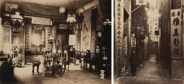 PHOTOGRAPHS--A CHAN (YA ZHEN). 20 PHOTOGRAPHS OF CANTON AND HONG KONG [C.1870]