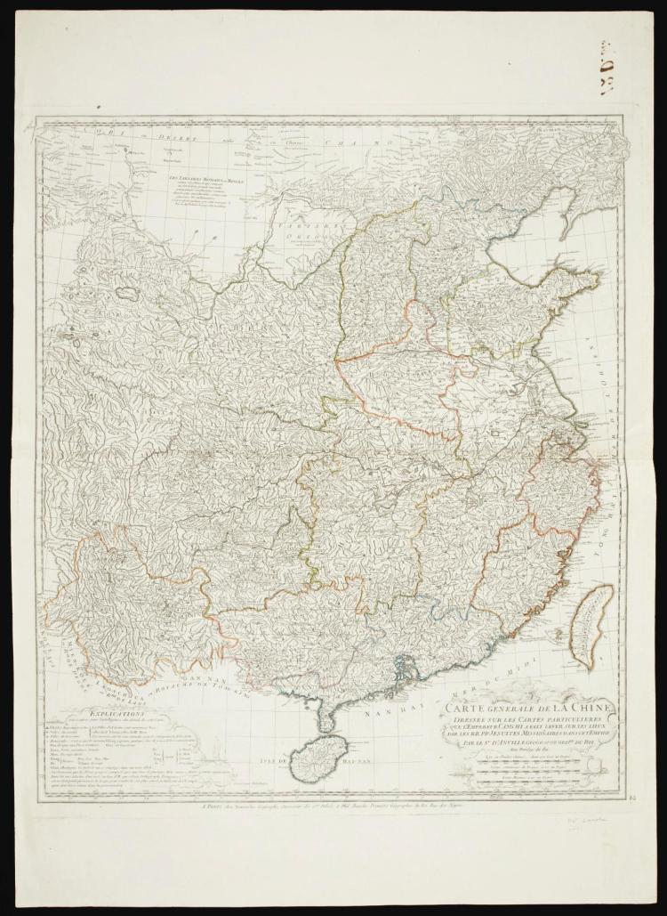 CHINA AND JAPAN. A COLLECTION OF 19 MAPS